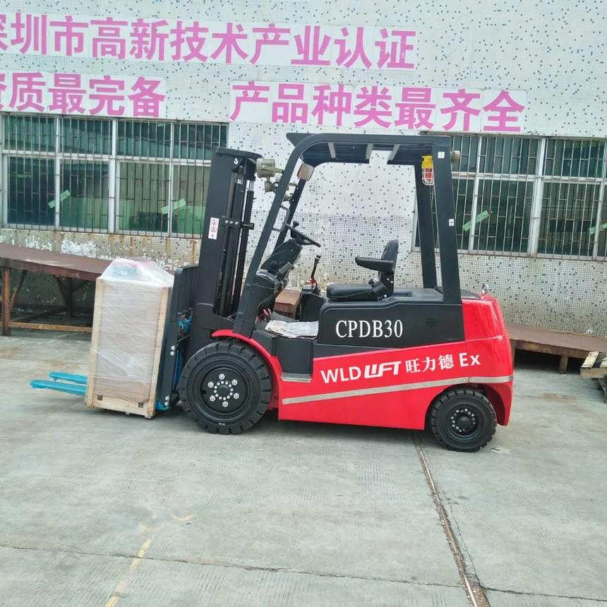 CPDB2噸防爆平衡重式叉車 (2).jpg