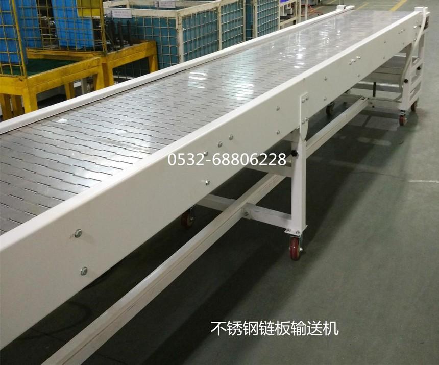 Lij不銹鋼鏈板輸送機.jpg