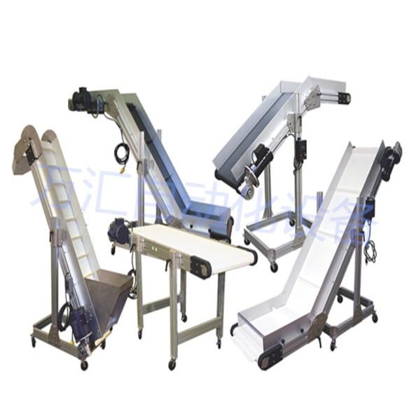 多種款式的不銹鋼輸送機.jpg