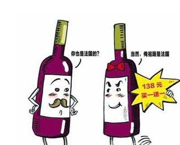原瓶進口葡萄酒.jpg