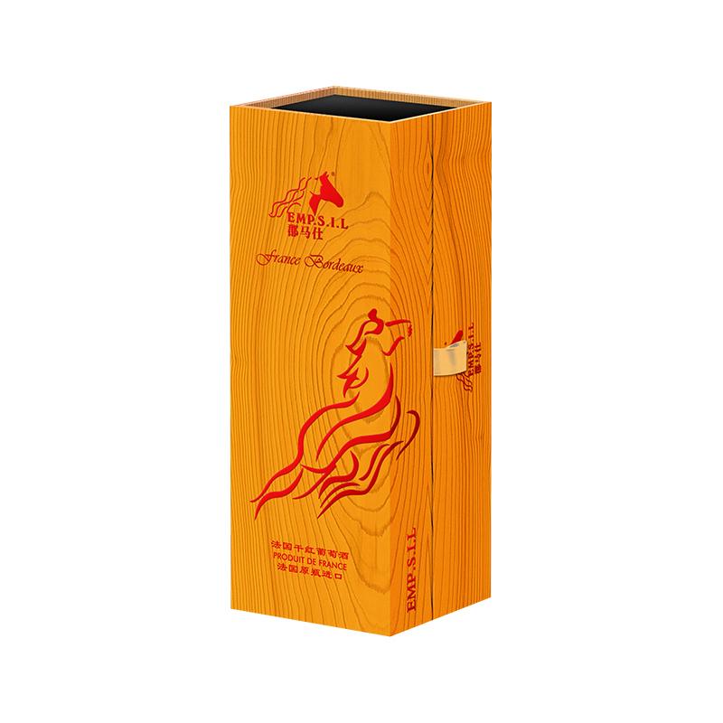 郡马仕红酒包装盒·橙