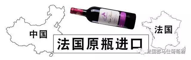 深圳葡萄酒进口.jpg