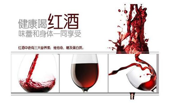 郡马仕深圳葡萄酒.png