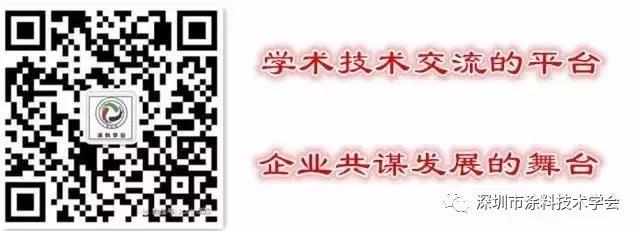 微信图片_20180608155226