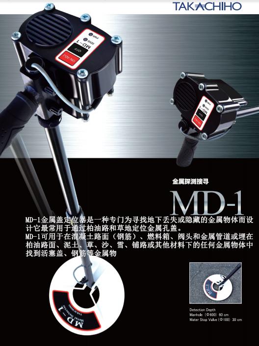 M的-1金属1.png