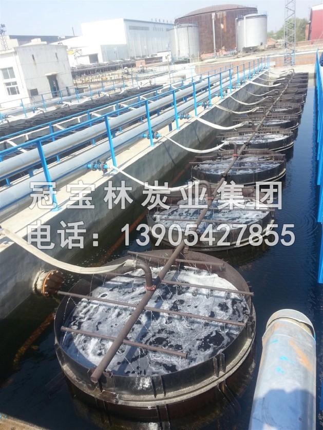 净水、废水处置装置.jpg