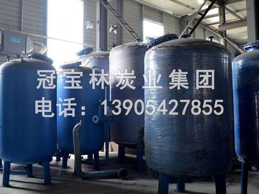 活性炭水处理滤罐.jpg