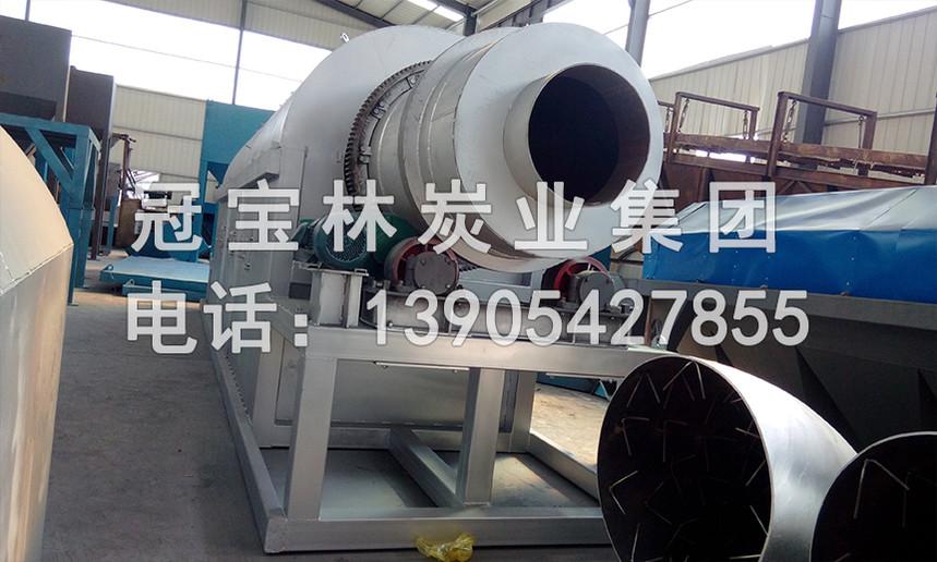 外热式小型活化炉.jpg