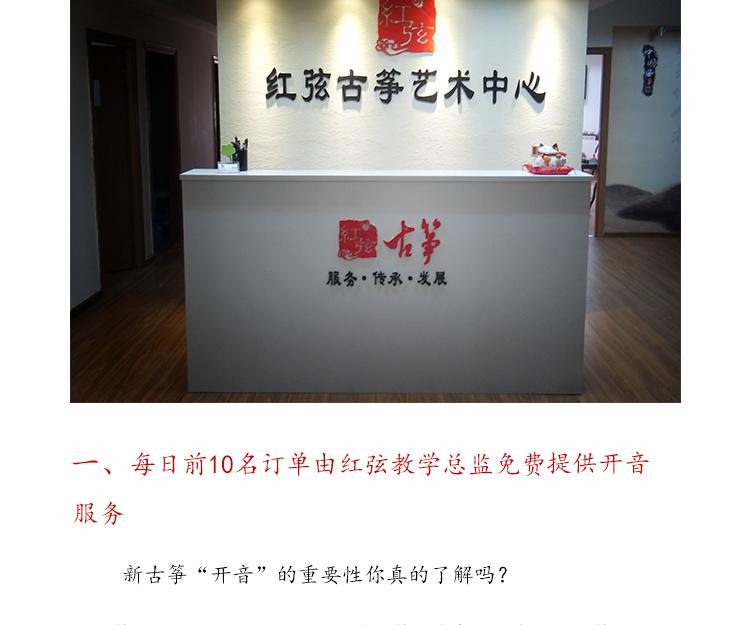 重庆买古筝