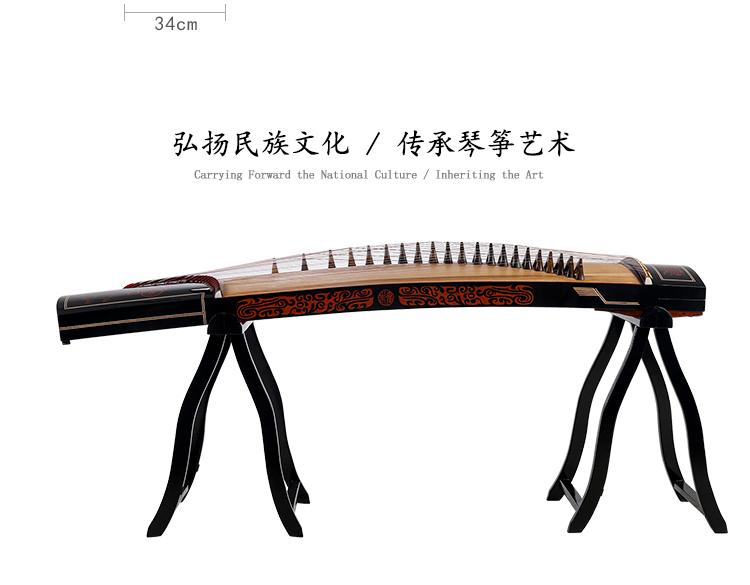 重庆朱雀古筝5