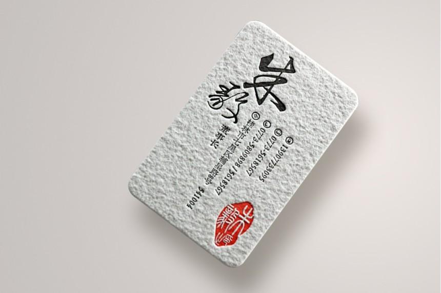 东海彩石.jpg