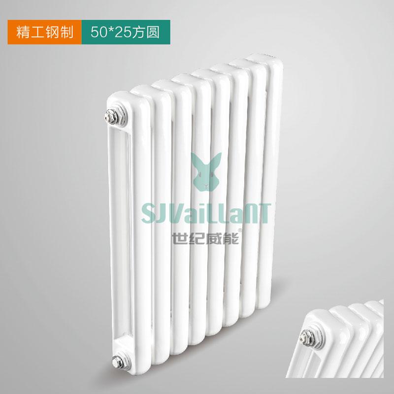 钢制50X25方圆散热器.jpg