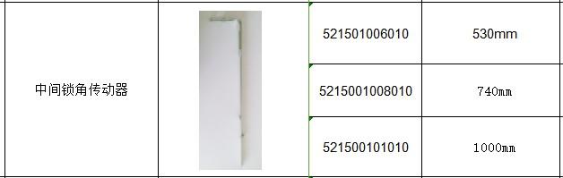 2-规格.jpg
