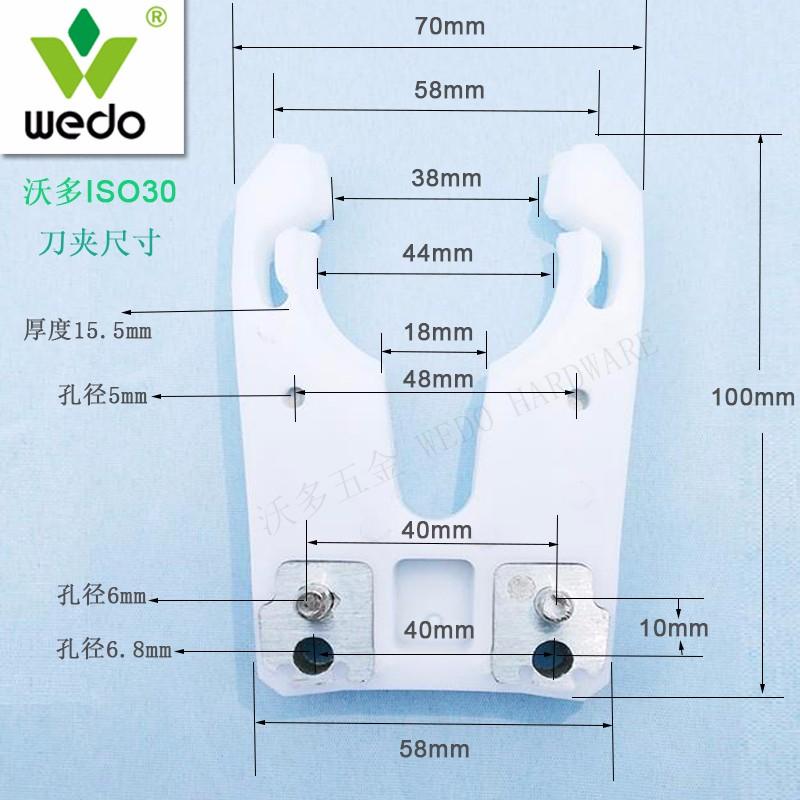 主图2-ISO30刀夹尺寸.jpg