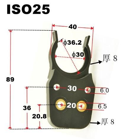 主图3-ISO25刀夹尺寸.JPG