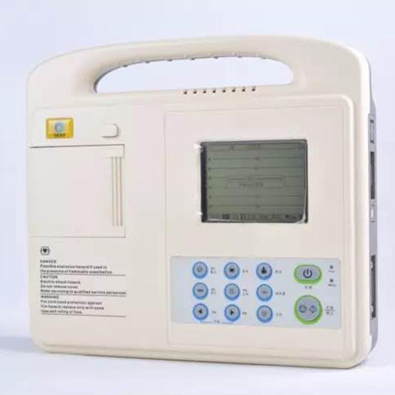 六道心电图机ECG-3306B
