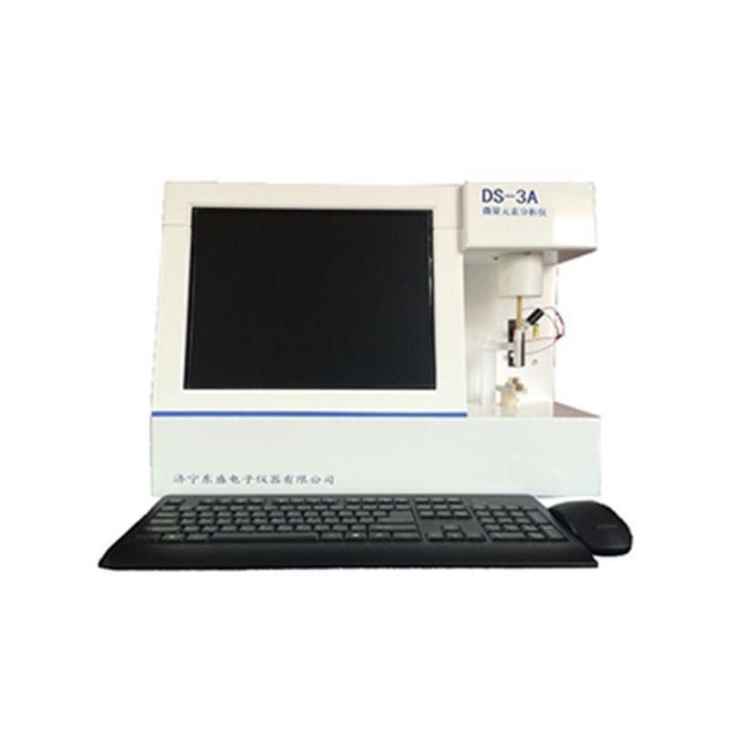 微量元素分析仪DS-3A