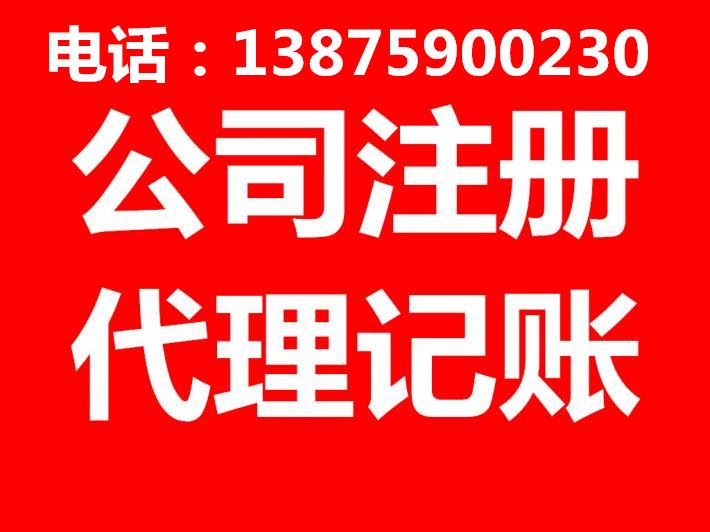 浏阳注销营业执照图片.jpg