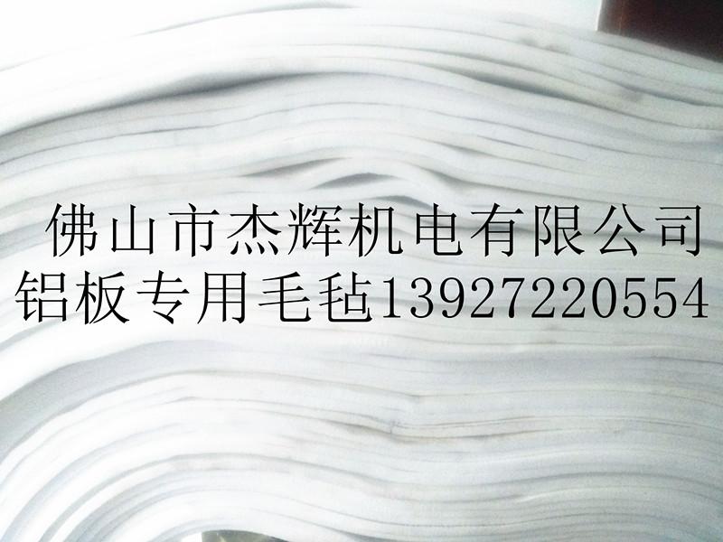 2015112110494166650.jpg