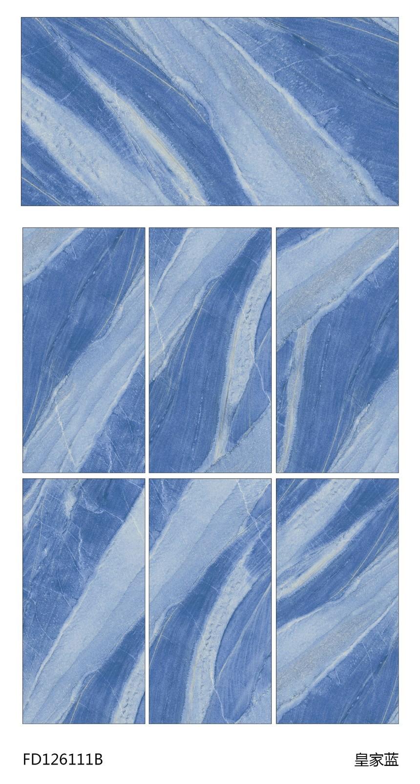 FD126111B 皇家蓝.jpg