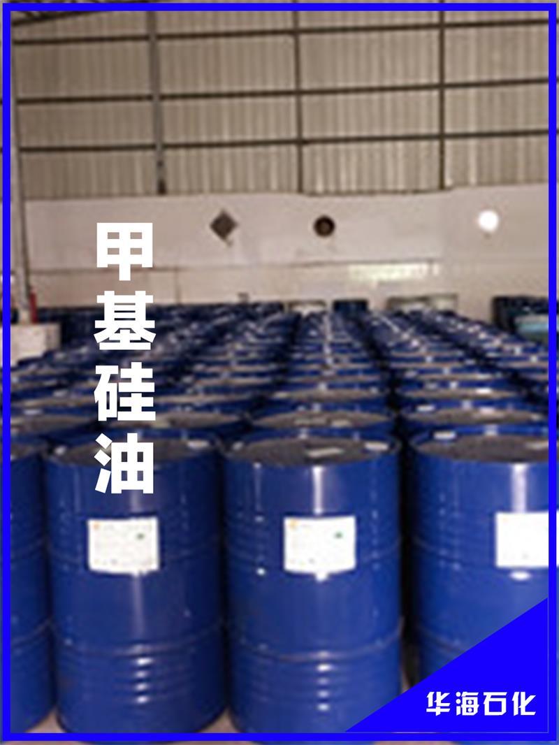 1甲基硅油2.jpg