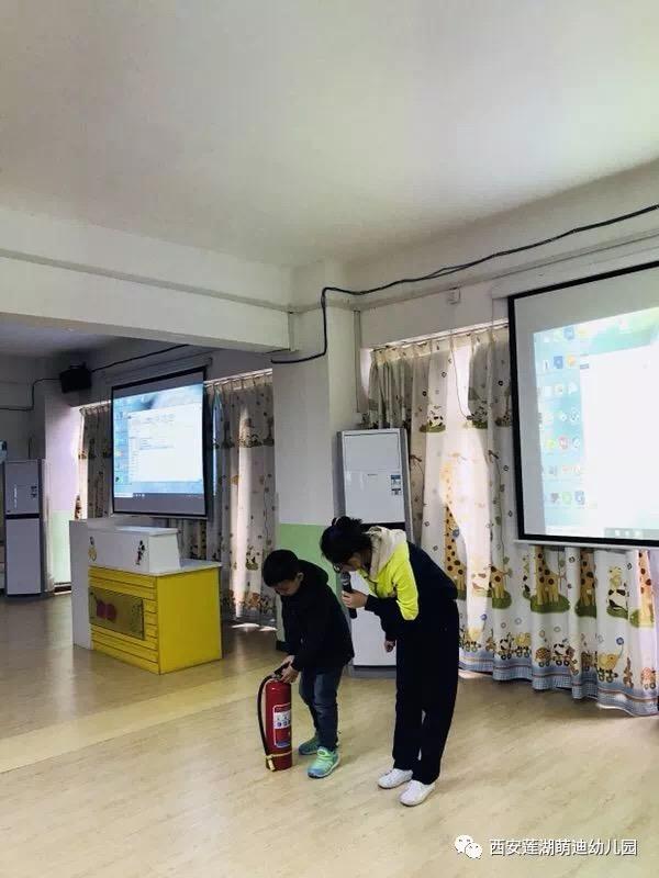 西安莲湖萌迪幼儿园消防月主题系列活动之——安全教育培训