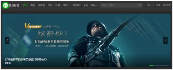 视频网站首页