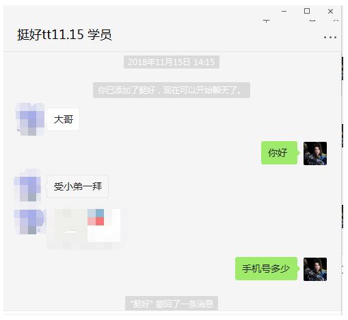 太原seo,网站站长