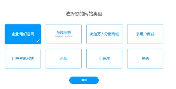 赣州做网站