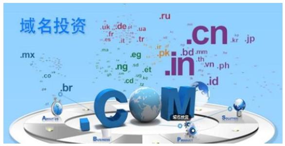 九江seo:域名购买越多越好?