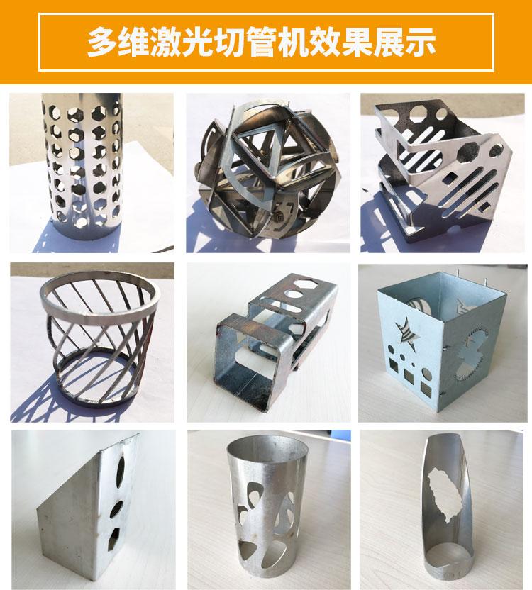 光纤激光切管机产品展示.jpg