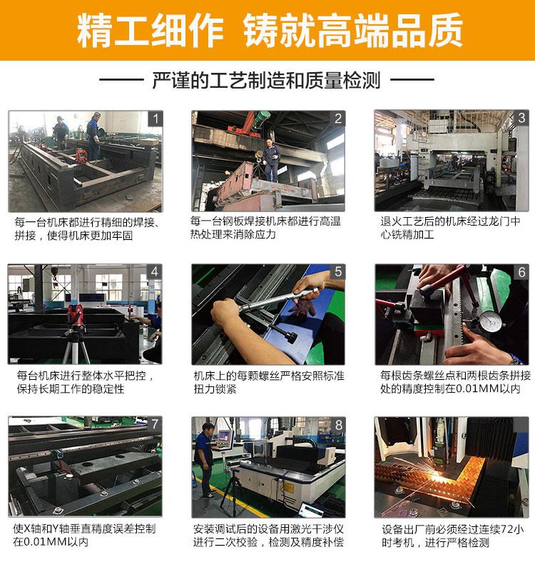 全防护光纤激光切割机