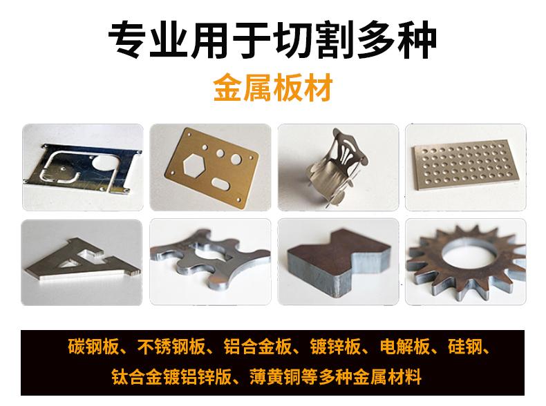 不锈钢激光切割机样品展示