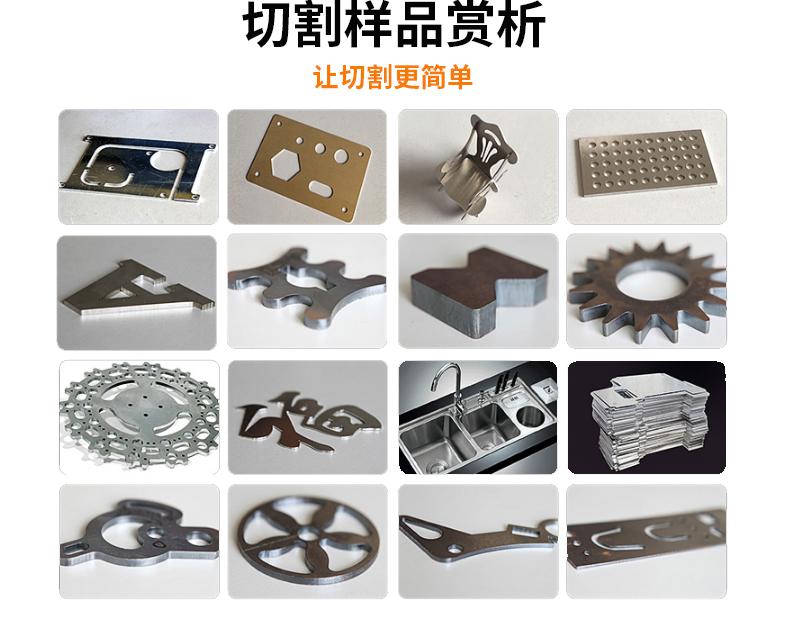 不锈钢激光切割机切割的产品效果