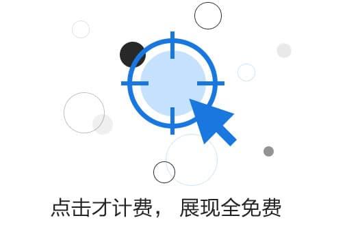webImg-click.jpg