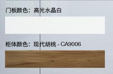 現代簡約-櫥柜副本.jpg