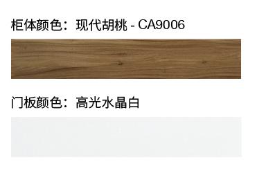 現代簡約-書房副本.jpg