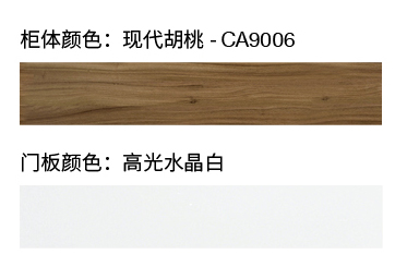 現代簡約-書柜副本.jpg