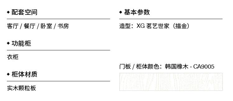 法式描金-臥室副本.jpg