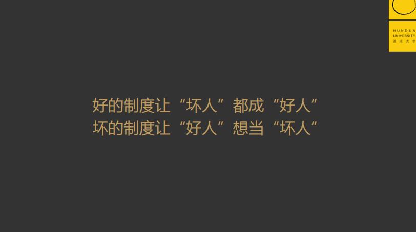 微信图片_20190320094950.png
