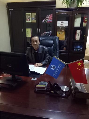 赵维平-总务部部长.jpg