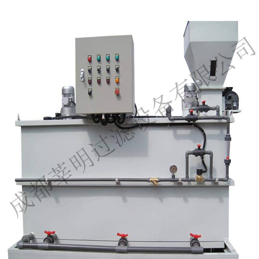 ZJY-2000一体化加药装置,干粉自动泡药机,自动泡药机,干粉泡药机。