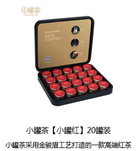 本号(重庆)健康产业有限公司产品资料3043.png