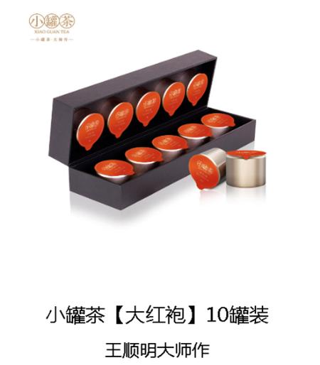本号(重庆)健康产业有限公司产品资料3041.png
