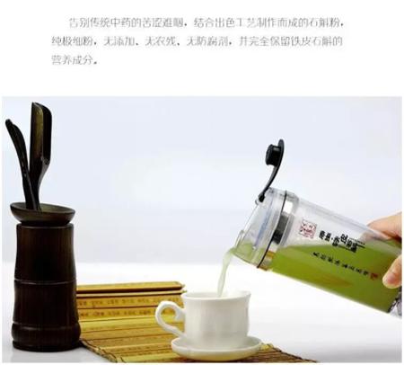 本号(重庆)健康产业有限公司产品资料2977.png