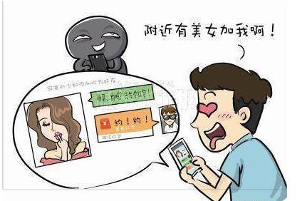 12345实名举报的后果。广东茂名街头的骗术大全,你没被骗过也一定见过!