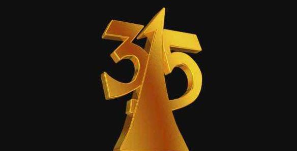 315投诉电话具体的拨打步骤,反欺诈方法解读。