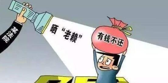 曝光:老赖不还钱怎么办?丽江,欠钱 20 年未还,老赖被拘留 15 日