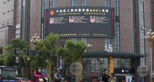 老赖借钱不还怎么办?章鹏飞成老赖,杭州 27 人上法院老赖名单