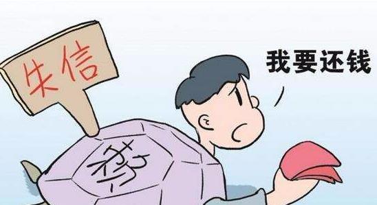 怎么起诉老赖,老赖被法院起诉的司法程序只需 50 元)